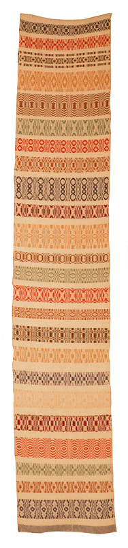 A long rectangular beige weave with horizontal strips of many colours, composed of fine geometric detail.