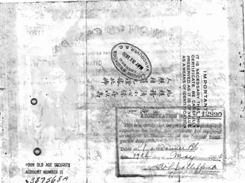 Rear of stamped Immigration certificate for Kwong Jong Ping.